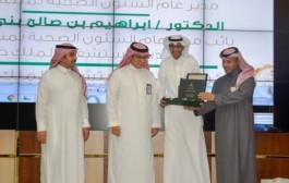 صحة نجران تكرم المتميزين في مستشفى الملك خالد للعام 2019م
