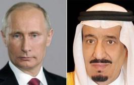 خادم الحرمين الشريفين يجري اتصالاً هاتفيًا بالرئيس الروسي