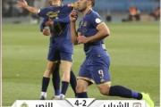 النصر يكتسح الشباب برباعية في مباراة مثيره