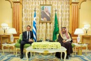 خادم الحرمين الشريفين يعقد جلسة مباحثات رسمية مع دولة رئيس وزراء جمهورية اليونان