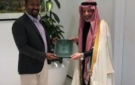 خادم الحرمين الشريفين يبعث رسالة خطية لدولة رئيس وزراء جمهورية أثيوبيا