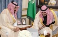 سمو نائب أمير نجران يدشن مشروع