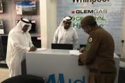 لجنة التوطين تتابع التوطين بمحلات بيع الأجهزة الكهربائيه