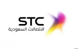 أكاديمية stc تُطلق مسابقة لطلاب الجامعات السعودية للابتكار في الجيل الخامس