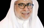 نجران تنثر ورود من الأدب والرواية في عنيزه عروس المدائن  : توقيع كتاب محمد آل سعد في معرض القصيم للكتاب