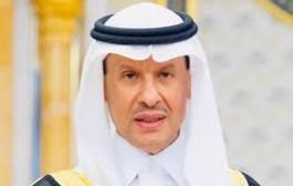 سمو وزير الطاقة ينفي ما ورد في تصريح وزير الطاقة الروسي الذي جاء فيه رفض المملكة تمديد اتفاق أوبك+ وانسحابها منه