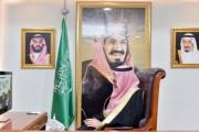 سمو أمير نجران يشيد بجهود الدفاع المدني وتفاعل الأهالي في حملة