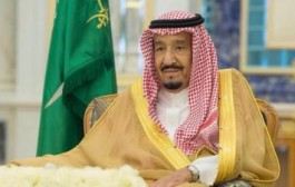 بيان: السعودية تتعهد بتقديم 500 مليون دولار لمكافحة كورونا