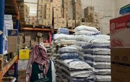 تجارة نجران تنفذ 1269 جولة تفتيشية لمراقبة وفرة السلع والمخزون وتباشر 333 بلاغاً