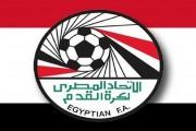 تمديد تعليق نشاط كرة القدم بمصر حتى نهاية الشهر الجاري