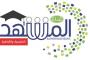 """الدروس التي قدمها مشكوراً الاستاذ علي آل منصور في مادة الفيزياء نقدمها  مجمعه مجاناً على """"قناة المشهد التعليمية"""""""