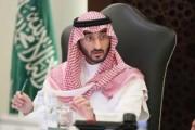 سمو وزير الحرس الوطني يوجه بفتح باب القبول بكلية الملك خالد العسكرية