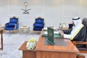 سمو أمير نجران يرأس اجتماع اللجنة التنفيذية للإسكان التنموي بالمنطقة