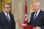 الرئيس التونسي يكلف وزير الداخلية هشام المشيشي بتشكيل حكومة جديدة