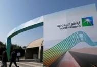 مجموعة هندية تؤجل صفقة مع أرامكو بقيمة 15 مليار دولار