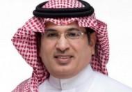 مجلس إدارة هيئة الإذاعة والتلفزيون يصدر قرارًا بتعيين محمد الحارثي رئيسًا تنفيذيًا للهيئة