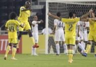 النصر السعودي يحجز بطاقة التأهل لدور الـ 16 بدوري أبطال آسيا 2020