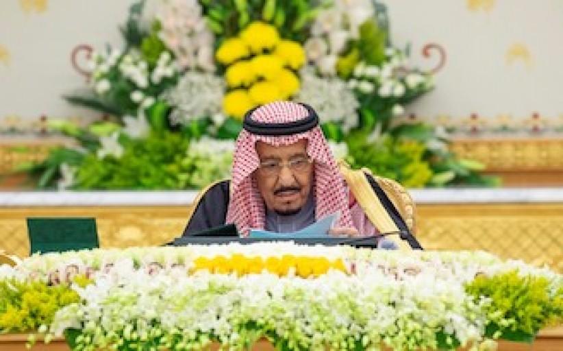 السعودية تقول إنها تقف إلى جانب الشعب الفلسطيني وتدعم جهود التوصل إلى حل عادل للقضية