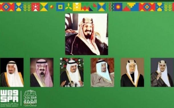 المملكة تحتفي اليوم باليوم الوطني التسعين