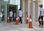 الكلية التقنية بنجران تستقبل متدربيها لأداء الاختبارات حضورياً