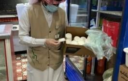 إغلاق وتغريم مطاعم مخالفة للإشتراطات في نجران