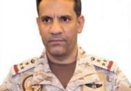 قيادة القوات المشتركة للتحالف