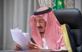 النص الكامل للخطاب الملكي لأعمال السنة الأولى من الدورة الثامنة لمجلس الشورى