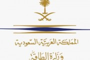 مصدرٌ مسؤولٌ في وزارة الطاقة يُدين تعرُّض مصفاة الرياض لاعتداءٍ إرهابي بطائراتٍ مُسيّرة، ويشجب هذه الأعمال التخريبية التي تستهدف أمن إمدادات الطاقة