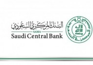 البنك المركزي السعودي ومجلس الضمان الصحي التعاوني يعلنان اعتماد منتج تأمين سفر المواطنين السعوديين خارج المملكة