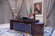 مجلس الوزراء يعقد جلسته ـ عبر الاتصال المرئي ـ برئاسة خادم الحرمين الشريفين لإقرار الميزانية العامة للدولة للعام المالي 2021 ( كلمة الملك سلمان )