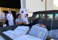 خيرية نجران تبدأ في تنفيذ مشروع كسوة الشتاء بإجمالي 100 ألف