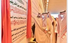 أمير منطقة نجران يفتتح نفق طريق الملك سعود