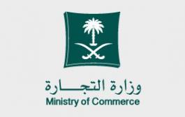 وزير التجارة يوجه بمراقبة التزام المنشآت بتطبيق الإجراءات الاحترازية لمنع انتشار فيروس