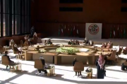 قادة ورؤساء وفود دول مجلس التعاون الخليجي يبدأون أعمال اجتماع الدورة الحادية والأربعين للمجلس الأعلى لمجلس التعاون