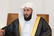 وزير العدل يقر اللائحة التنفيذية لنظام التوثيق