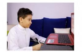منصة مدرستي.. مشروع الوطن لتأسيس ثقافة جديدة للتعليم عن بُعد  