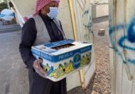مساعدات غذائية بخيرية نجران