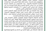 المملكة تعلن عن مبادرة لإنهاء الأزمة اليمنية والتوصل لحل سياسي شامل