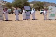 محافظ ثار يدشن فعاليات اسبوع البيئة في المحافظة