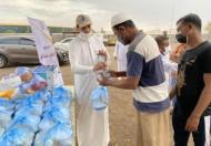 توزيع 20 الف وجبة طازجة في افطار صائم بخيرية نجران