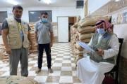 *توزيع زكاة الفطر على المستحقين في نجران*