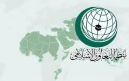 التعاون الإسلامي تعبر عن أملها في أن تتمكن الجمهورية التونسية من تجاوز المرحلة الحالية بما يستجيب لتطلعات الشعب التونسي
