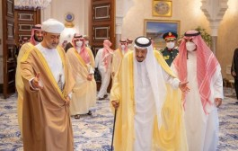 صدور بيان مشترك بين المملكة العربية السعودية وسلطنة عُمان
