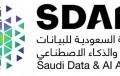 """الهيئة السعودية للبيانات والذكاء الاصطناعي تطلق """"أكاديمية سدايا"""""""