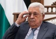 مئات الفلسطينيين يتظاهرون في رام الله مطالبين برحيل عباس