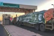 عبور 11 شاحنة مقدمة من مركز الملك سلمان للإغاثة منفذ الوديعة متوجهة لعدة محافظات يمنية