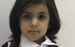 الأطفال في يوم الوطني (ياسيــد الأوطان كفاني فخــرا بأنني للسعودية انتمي )