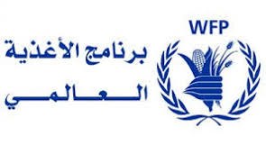 المليشيا الحوثية تعرقل زيارة وفد من برنامج الغذاء العالمي إلى تعز