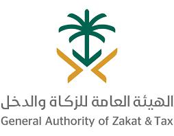 وزارة الصحة تعلن البدء في نشر الأحكام القطعية ضد المؤسسات الصحية الخاصة المخالفة