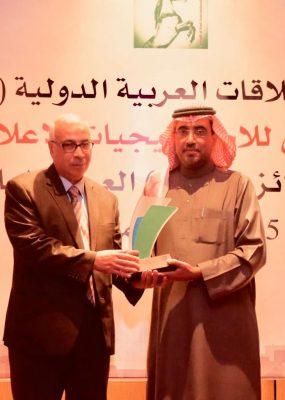 هيئة السياحة.. المؤسسة الحكومية الأفضل عربيا في الأداء الاعلامي